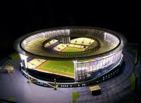 Макет Центрального стадиона